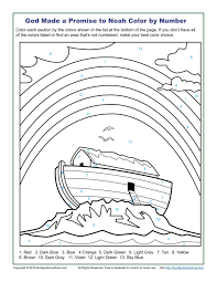 Create your own coloring book for kids of all ages. Bible Characters Coloring Pages Samsfriedchickenanddonuts