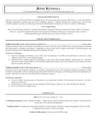 Resume For Child Care Job Best of Child Care Skills Resume Daycare Good Skills For Child Care Resume