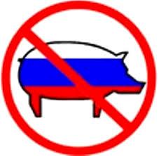 США готовят новые жесткие энергетические санкции против России, - The Wall Street Journal - Цензор.НЕТ 6885