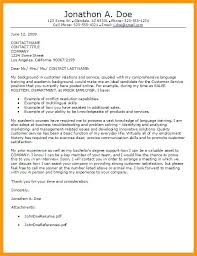 Communication Cover Letter Communications Cover Letter Template Data Analyst Cover Letter