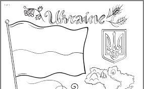 Find & download the most popular ukraine photos on freepik free for commercial use high quality images over 7 million stock photos. Pin By Lilyasia On Free Printable Coloring Pages Flag Coloring Pages Coloring Pages Free Printable Coloring Pages