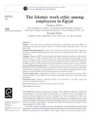 the islamic work ethic among employees in pdf  the islamic work ethic among employees in pdf available