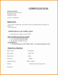 Download Resume Format In Word File Beautiful Best Resume Resume