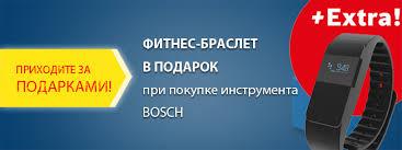 <b>Свёрла Форстнера Bosch</b> (prof)