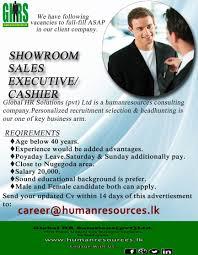 showroom s executive cashier global hr solutions pvt best job site in sri lanka lk