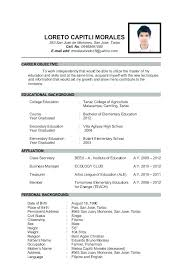 Most Current Resume Format Www Nmdnconference Com Example Resume