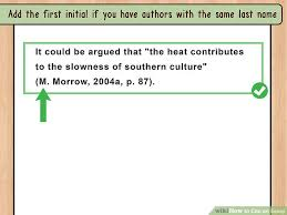 ways to cite an essay wikihow image titled cite an essay step 15