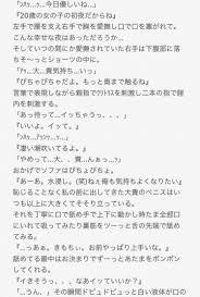 有岡の嫁 At Mousoufc Twitter
