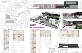 Проект школы Курсовой проект Каталог готовых работ дипломные  Проект школы