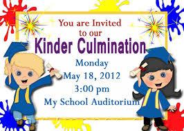 Preschool Graduation Announcements Preschool Graduation Invitations Printable Invites