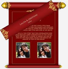 Scroll Style Email Wedding Invitation Indian On E Invitation Cards