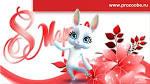 Поздравляем с Новорожденным! - открытка 3729