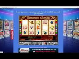 Золото клеопатры игровой автомат играть 2019 бонус код в ...