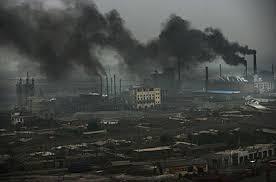 Современные экологические проблемы Загрязнение атмосферы