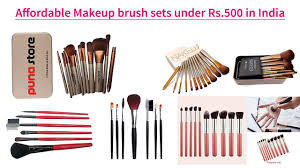 affordable makeup brush sets under rs 500 in india image