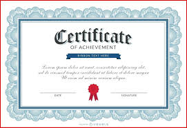 Free Online Printable Certificates Of Achievement Get 14 Online Certificate Template Free Template Center