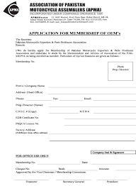 organization membership form template membership forms templates fiveoutsiders com