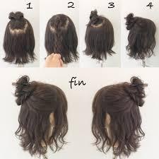ミディアムまとめ髪はシーン別に雰囲気を操っちゃおう Hair