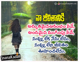 Top Miss U Quotes In Telugu Mesgulsinyali
