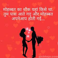 Whatsapp: Love DP, Love Images ...
