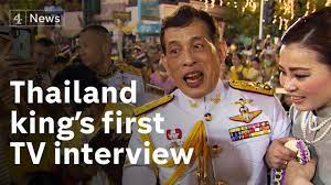 First TV interview with Thai king - says country is 'land of compromise'  amid widespread protests - YouTube