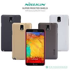 <b>Nillkin Super Frosted Shield</b> Cover Case For Samsung Galaxy Note 3