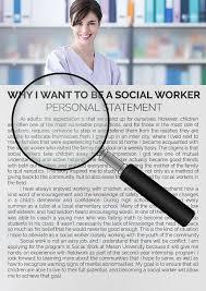 Social Work Personal Statement Sample