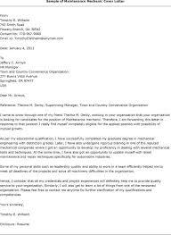 ideas of resume cover letter for maintenance technician about summary - Maintenance  Cover Letter Sample