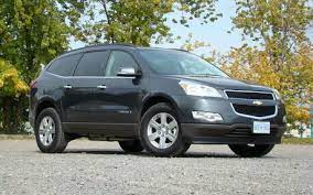 2009 Chevrolet Traverse The Fourth In The Series The Car Guide