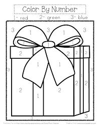 Kindergarten Color by Number Christmas Worksheets | Homeshealth.info