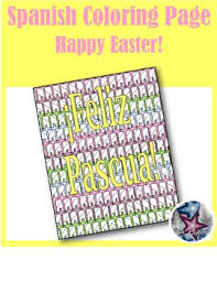 Feliz Pascua Spanish Easter Adult Coloring Page By Sra Collier