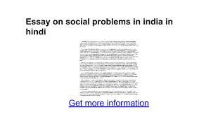 essay on social problems in in hindi google docs