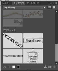 スマホで作った素材を実業務で生かすタッチuiなillustratorの使い方