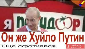 """""""Путін-х#йло"""": сьогодні четверта річниця прем'єри хіта під час спільного маршу футбольних ультрас Харкова і Донецька - Цензор.НЕТ 8032"""