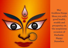 Image result for vijaya dashami images