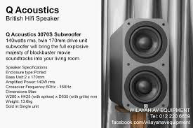 Q Acoustics 3070S with dual woofers is a