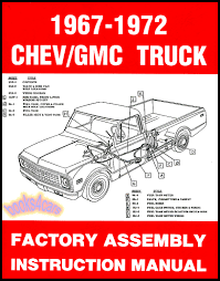 wiring diagram gmc pickup schematics and wiring diagrams wiring diagrams