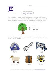 how to transition kids from short vowel sounds to long vowels ...
