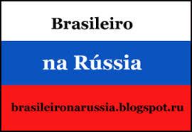 Resultado de imagem para IMAGENS DE RECEITAS DE COMIDAS DA BIELORRÚSSIA