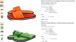 Bhains Ki Ankh Footwear Sold On Amazon India Invites