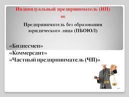 Финансовые отчетности производственных предприятий ru баланса месячная отчетность состоит из калькуляции себестоимости продукции отчет о распределении прибыли финансовых результатов отчет о подготовке кадров