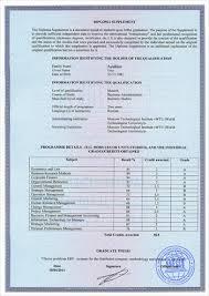Дипломы moscow business school Диплом установленного образца Диплом установленного образца diploma supplement