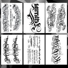 водостойкая временная татуировка наклейка английское слово стиль