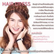 Hair Dressed Magiquemakeup