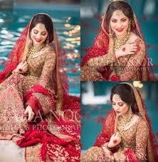 Komal meer, laiba khan, zainab shabbir host: Neelam Muneer Looks So Beautiful Pakistani Celebrities Facebook