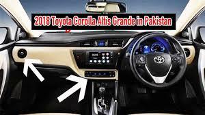 toyota corolla 2018 model. 2018 toyota corolla altis grande in pakistan model