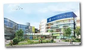 Childrens Hospital Of Michigan Detroit Pediatric Hospital