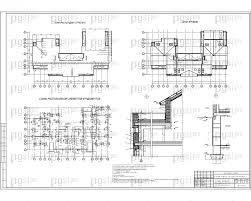 Скачать бесплатно дипломный проект ПГС Диплом № Дом  3 План перекрытия план кровли план расположения элементов фундаментов узлы jpg