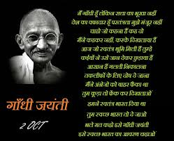 dh lawrence essay new clipart homework against essay on mahatma gandhi in hindi in words bryan
