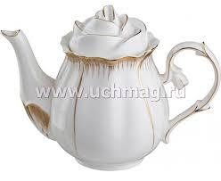 """<b>Заварочный чайник</b> """"<b>Цветочная симфония</b>"""", 750 мл. – купить по ..."""